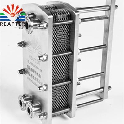Treatment method of heat exchanger medium leakage